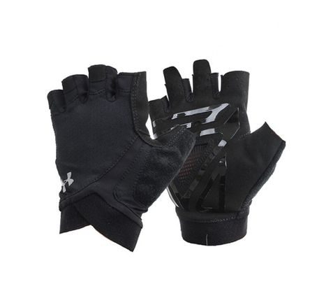 Guantes-Under-Armour-CoolSwitch-Flux