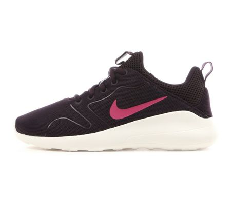 new style 3aa5f c8272 Zapatillas-Nike-Kaishi-2.0