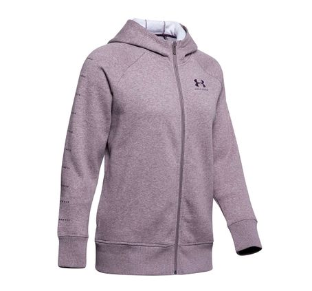 CAMPERA-UNDER-ARMOUR-RIVAL