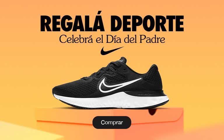 Nike 2 m